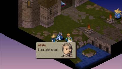 File:FFT Aliste's Defeat.jpg
