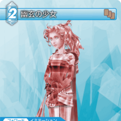 Trading card of Terra's manikin.
