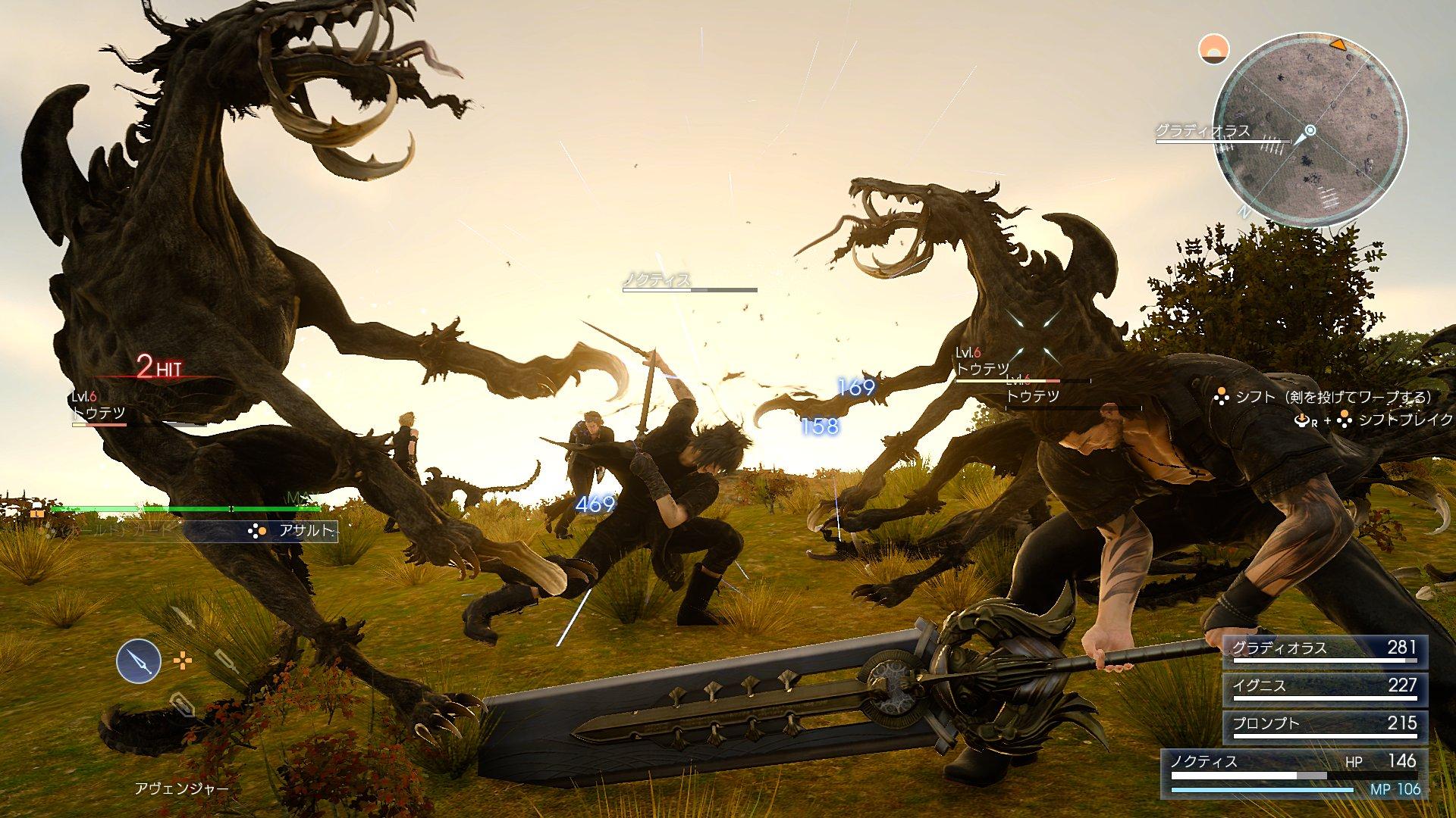 Gladiolus Amicitia | Final Fantasy Wiki | FANDOM powered by