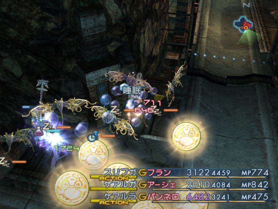 Loot (Final Fantasy XII) | Final Fantasy Wiki | Fandom