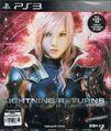 LRXIII Asia Cover.jpg