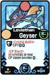 LeviGeyser