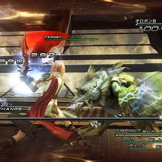 Lightning uses Army of One against an Orobon.
