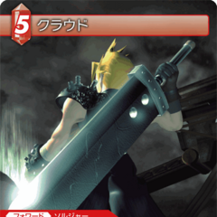 Cloud in a promotional artwork of <i>Final Fantasy VII</i>.