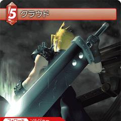 Рекламное изображение для <i>Final Fantasy VII</i>.
