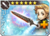 DFFOO Feather Saber (FFCC)+
