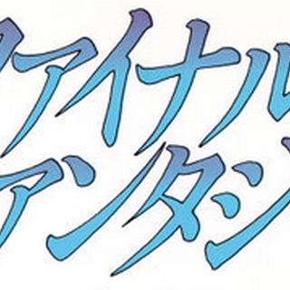 MSX logo.