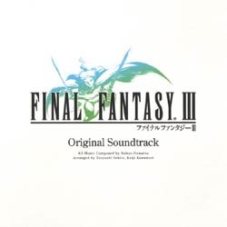 Final Fantasy XII 12 soundtrack piano sheet music book