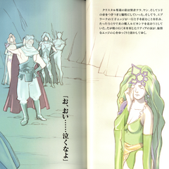 Edge makes Rydia cry, from the official <i><a href=