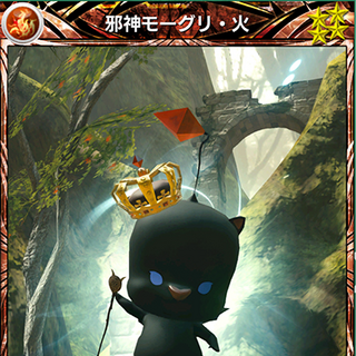 Dark Moogle (Fire).