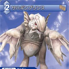 Sahagin Prince from <i>Final Fantasy XIII-2</i>.