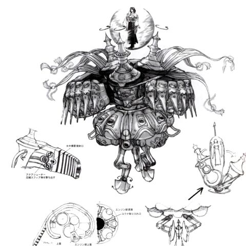 Concept art of the Extractor.