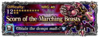FFBE Scorn of the Marching Beasts