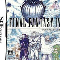 Японская обложка (DS).