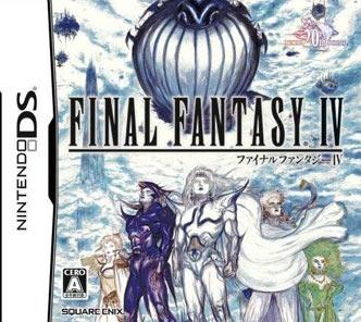 File:FFIVDScover jp.jpg