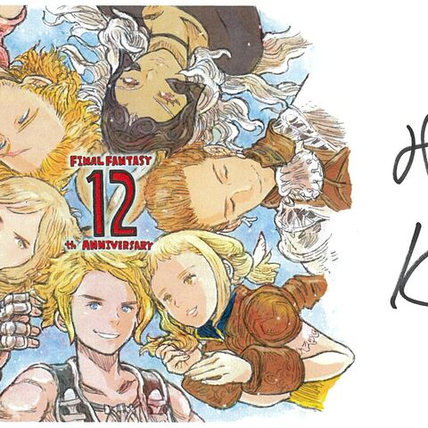 12th anniversary artwork.