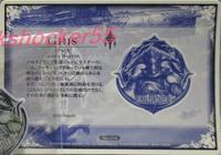 Ghis-018-xiipin-card