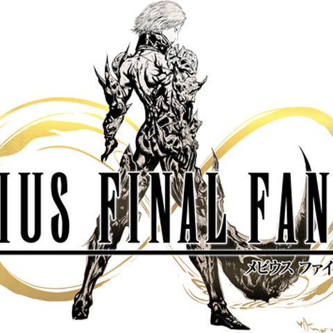 <i>Mevius Final Fantasy</i>, early logo.
