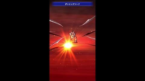 【FFRK】パイン必殺技『ダンシングソード』