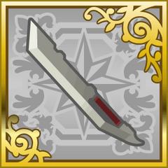 Fusion Sword 2nd (SR).