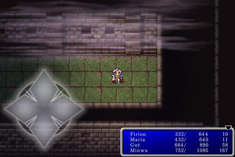 File:FFII Wizard Labyrinth.png