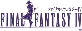 FFIV original logo