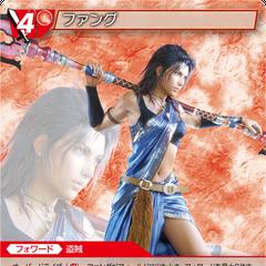 Trading card of Fang from <i>Lightning Returns</i>.