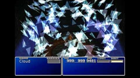 Tetra-Disaster - Kujata summon sequence - FFVII