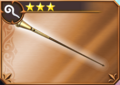 DFFOO Metal Rod