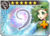 DFFOO Mystic Whip (IV)+
