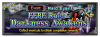 FFBE Event Darkness Awakens