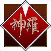FFVII Shinra Logo 2