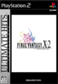 FFX2UH-cover.png