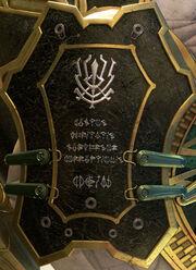 Odin-script