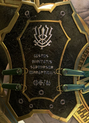 File:Odin-script.jpg