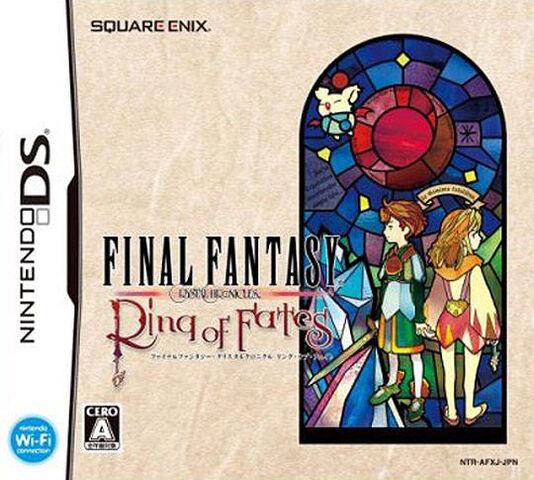 File:FFCCrof jp.jpg