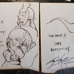 Arte por Nomura celebrando o 10° aniversário de <i>Final Fantasy XI</i>.