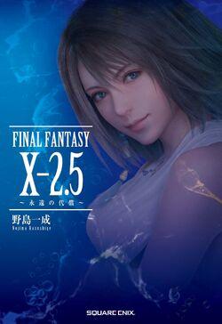 Nude photo di final fantasy x frozen picture 35