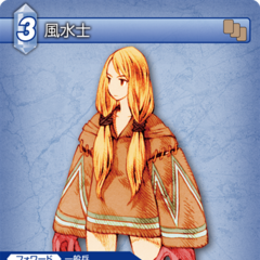 Trading card of a female Geomancer.