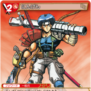 <i>SaGa Compilation Trading Card Game</i> card of Human Male.