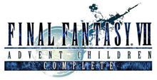 Advent Children Complete Logo