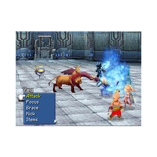 Blaze (DS).