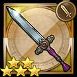 FFRK Ultima Weapon I