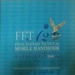 Mobile Handbook