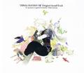 FFVII OST Booklet1