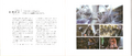 FFXIII OST Booklet6