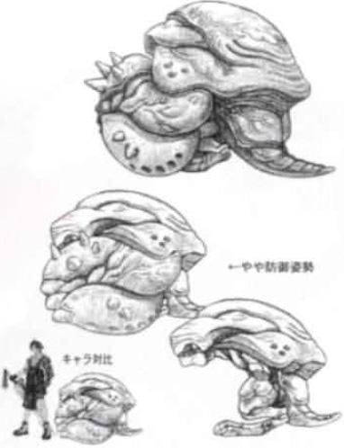 Helm Final Fantasy X Final Fantasy Wiki Fandom Powered