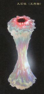Lunatic Pandora Crystal Pillar FFVIII Art