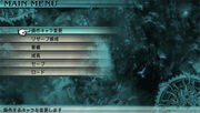 Type-0 Save Menu