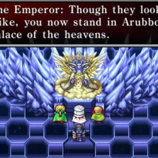 The Emperor greets the party in Arubboth (iOS).